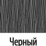 chernyy-dozhd